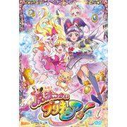 Maho Girls PreCure! Vol.1 (Japan)