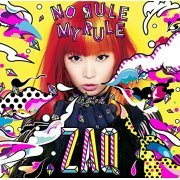 No Rule My Rule [CD+DVD Limited Edition] (Japan)
