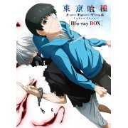 Tokyo Ghoul Blu-ray Box [Blu-ray+CD Limited Edition] (Japan)