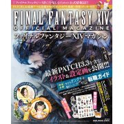 Final Fantasy XIV Magazine 2016 Summer (Japan)