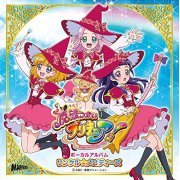 Mahou Tsukai Precure! Vocal Album 1 Linkle / Rinkuru Melodies (Japan)