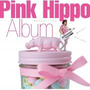 Pink Hippo Album Self Cover Best (Japan)