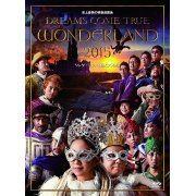 Shijyo Saikyo No Ido Yuenchi Dreams Come True Wonderland 2015 Wonderland Okoku To 3 Tsu No Dan (Japan)