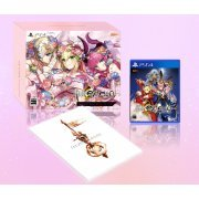 Fate/Extella [Regalia Box ebten Limited Edition] (Japan)