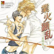 Blcd Collection Guka Kenran Niju Rasen 6 (Japan)