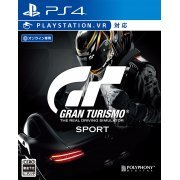 Gran Turismo Sport [Limited Edition] (Japan)