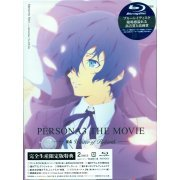 Persona 3 The Movie No.4 Winter Of Rebirth [Blu-ray+CD Limited Edition] (Japan)