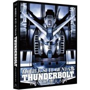 Mobile Suit Gundam Thunderbolt December Sky (Japan)