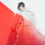 Innocent (First Love Monster / Hatsukoi Monster Intro Theme)  [CD+DVD Limited Edition] (Japan)