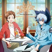 Sunlight Avenue (Servamp Intro Main Theme Song) (Japan)