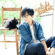 Sunlight Avenue (Servamp Intro Main Theme Song) [CD+DVD Limited Edition] (Japan)