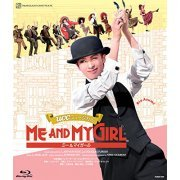 Hana Gumi Takarazuka Dai Gekijyo Koen UCC Musical - Me And My Girl (Japan)