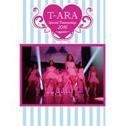 T-ara Special Fanmeeting 2016 - Again [DVD+CD Limited Edition] (Japan)