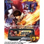 The King of Fighters XIV Fighting Stick for PlayStation 4 & PlayStation 3 (Japan)