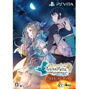 Atelier Firis: Fushigi na Tabi no Renkinjutsushi [Premium Box] (Chinese Subs) (Asia)