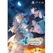Atelier Firis: Fushigi na Tabi no Renkinjutsushi [Premium Box] (Japanese) (Asia)