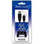 USB Charging Cable for Dualshock 4 (2.0m) (Japan)