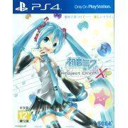 Hatsune Miku -Project DIVA- X HD (Japanese) (Asia)