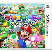Mario Party Star Rush (Japan)