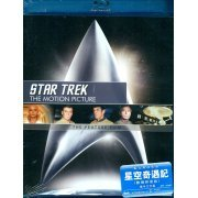 Star Trek: The Motion Picture (Hong Kong)