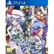 Touhou Genso Rondo: Bullet Ballet (English & Chinese Subs) (Asia)