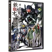 Mobile Suit Gundam: Iron-Blooded Orphans Vol.9 (Japan)