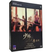 The 36th Chamber of Shaolin Trilogy (Hong Kong)