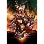 Kabaneri Of The Iron Fortress 2 [Limited Edition] (Japan)