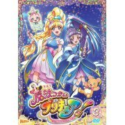 Maho Girls PreCure Vol.3 (Japan)