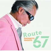 Route 67 Sixty Seven (Japan)