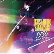1936 - Your Songs [CD+DVD Limited Edition] (Japan)