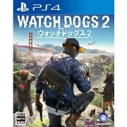 Watch Dogs 2 (Japan)