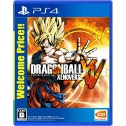 Dragonball Xenoverse (Welcome Price!!) (Japan)