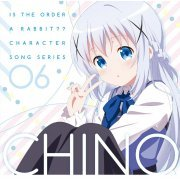 Is The Order A Rabbit / Gochumon Wa Usagi Desu Ka Character Song Series 06 Chino (Japan)