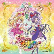 Maho Girls Precure! Kouki Shudaika Single [CD+DVD] (Japan)