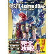 Ys VIII Lacrimosa of Dana Complete Guidebook (Japan)