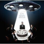 En Ban (Japan)
