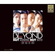Best Sound Best Hits (UPM24KCD) (Hong Kong)