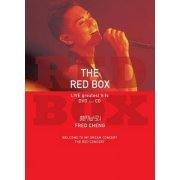 Fred – The Red Box Live CD+DVD (Hong Kong)