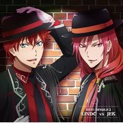 Dance With Devils Unit Single 2 Lindo Tachibana Vs Jek (Japan)