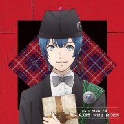 Dance With Devils Unit Single 4 Maksis And Loewen (Japan)