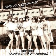 One Chan Summer / Endroll [Type C] (Japan)