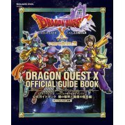 Dragon Quest X Ancient Dragon Lore Online Official Guidebook Darkness Of Territorial Boundaries + Occupation Of Secret Edited Version 3.3 [Late] (Se-Mook) (Japan)