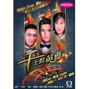 The Shell Game II [4DVD] (Hong Kong)