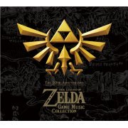 30th Anniversary Edition The Legend of Zelda: Game Music Collection (Japan)