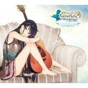 Firis No Atelier - Fushigi Na Tabi No Renkinjutsushi - Vocal Album (Japan)