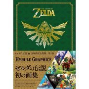 The Legend of Zelda Hyrule Graphics 30th Anniversary Book (Japan)