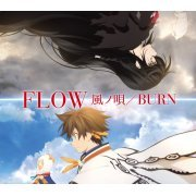 Kaze No Uta / Burn [CD+DVD Limited Pressing] (Japan)