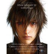 Final Fantasy XV World Prologue (Japan)
