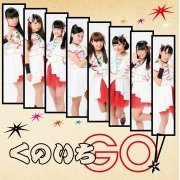 Kunoichi Go [CD+DVD Limited Edition] (Japan)